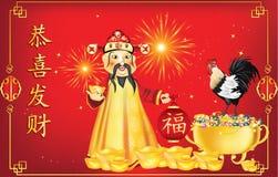 Groetkaart voor Chinees Nieuwjaar van de Haan Stock Foto's