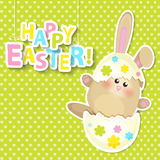 Groetkaart voor gelukkige Pasen vector illustratie