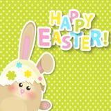 Groetkaart voor gelukkige Pasen Vector Stock Foto
