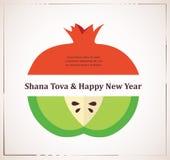 Groetkaart voor Joods Nieuwjaar, rosh hashana, met traditionele vruchten Royalty-vrije Stock Foto's