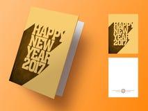 Groetkaart voor Nieuwjaar 2017 Royalty-vrije Stock Afbeeldingen