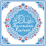 Groetkaart voor Ramadan Royalty-vrije Stock Foto