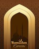 Groetkaart voor Ramadan Kareem stock illustratie