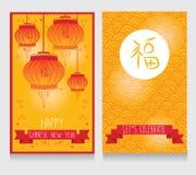 Groetkaarten voor Chinees nieuw jaar met hiëroglief gelukkige en Chinese lantaarn royalty-vrije illustratie