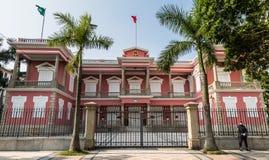 Gromadzki ministerstwo w Macau zdjęcie royalty free