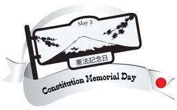 Grondwet Memorial Day Japan op 3 Mei Stock Fotografie
