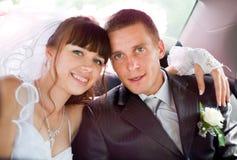groom невесты счастливый Стоковое Изображение RF