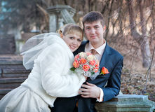 Groom and bride in autumn wedding day Royalty Free Stock Image
