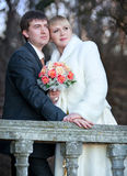Groom and bride in autumn wedding day Stock Photo
