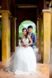 Groom holding bride asian and Happy Royalty Free Stock Image