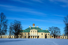 Groot paleis Menshikovsky Stock Foto's