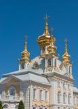 Groot paleis, Petergof, Rusland royalty-vrije stock afbeeldingen