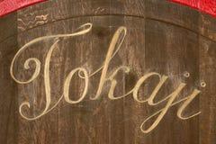 Groot Tokay wijn houten vat Stock Foto