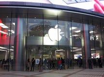 Grootste Apple Store van Azië, Peking Stock Afbeeldingen