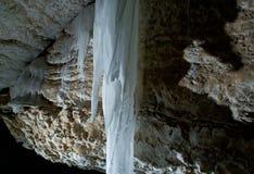 Grot of Golubinskaya Cave. Arhangelsk region Royalty Free Stock Image