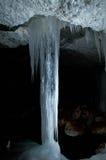 Grot of Golubinskaya Cave. Arhangelsk region Stock Photos
