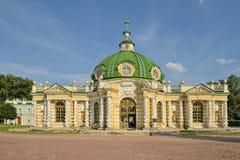 Grot, Kuskovo-Landgoed, Moskou royalty-vrije stock afbeelding