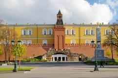 Grot ruiny, Moskwa, Rosja Zdjęcie Royalty Free