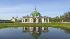 Grota w Kuskovo nieruchomości, Moskwa zbiory