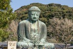 Grote Boedha Daibutsu in Tokyo, Japan Royalty-vrije Stock Afbeeldingen