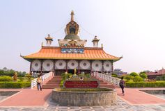 Grote Drigung Kagyud Lotus Stupa in Lumbini stock afbeelding