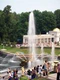 Grote fontein Samson royalty-vrije stock fotografie