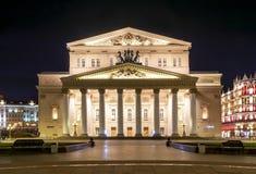 Grote het theatervoorgevel van het Bolshoitheater bij nacht, Moskou, Rusland royalty-vrije stock foto