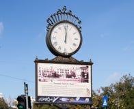 Grote klok met pijlen op het Revolutievierkant in hoofdstad van Roemenië - Boekarest Stock Afbeelding
