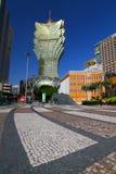 Grote Lissabon en Skycraper Macao Stock Fotografie