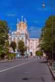 Grote Lyceum van Catherine Palace en van Tsarskoye Selo Stock Afbeeldingen