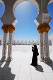 Grote Moskee Royalty-vrije Stock Foto's
