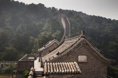 Grote Muur in Peking Royalty-vrije Stock Fotografie