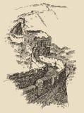 Grote Muur van de Gegraveerde Vector van China Wijnoogst vector illustratie
