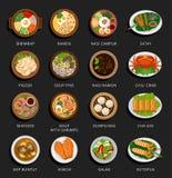 Grote reeks van Aziatisch voedsel royalty-vrije illustratie