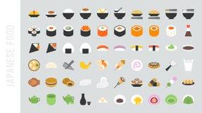 Grote reeks van Japanse voedsel en drank stock illustratie