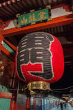 Grote Rode Lantaarn bij Kaminarimon-Poort, Tempel Senso -senso-ji in Asakusa stock fotografie