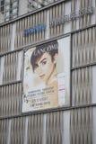 Grote schaal adverterende raad van de schoonheidsmiddelen en de huidzorg van Lancome buiten een gebouw Royalty-vrije Stock Afbeeldingen