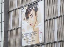 Grote schaal adverterende raad van de schoonheidsmiddelen en de huidzorg van Lancome buiten een gebouw Stock Foto