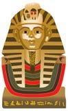 Grote Sfinx van Giza Royalty-vrije Illustratie