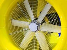 Grote ventilator Royalty-vrije Stock Afbeeldingen