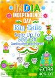 Grote Verkoopbevordering voor de Onafhankelijkheidsdag van India Royalty-vrije Stock Afbeeldingen