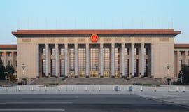 Grote Zaal van de Mensen Royalty-vrije Stock Afbeelding