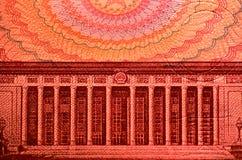 Grote Zaal van de Mensen op de achterkant van een 100 RMB nota Stock Foto