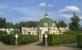 Groth en stegen, het landgoed Kuskovo stock fotografie