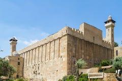 Grotta av patriarkerna, grotta av Machpelah i Hebron, Israel fotografering för bildbyråer