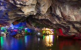 Grotta för sju stjärnabrant klippa Arkivfoton