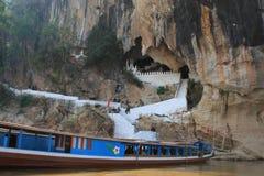 grottaingångsou pak Royaltyfri Foto