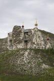 Grottakloster i Kostomarovo, Voronezh region, Ryssland Royaltyfria Bilder