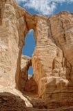 grottamjölisrael nachal prazim Royaltyfria Bilder