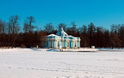 Grottapaviljongen i Catherine Park av Tsarskoye Selo Arkivbilder